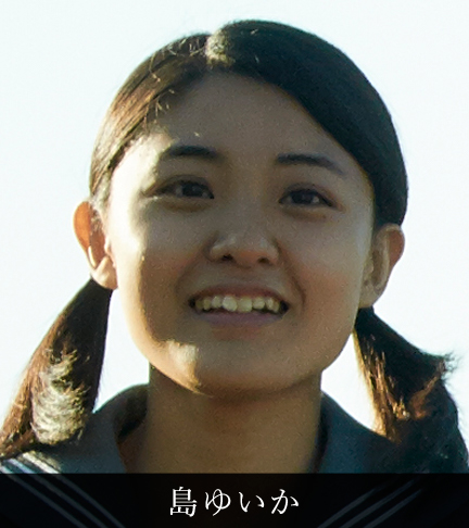 島ゆいかちゃん [転載禁止]©2ch.netYouTube動画>25本 dailymotion>2本 ->画像>701枚